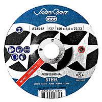 Круг зачистной армированный по металлу 150х6,5х22