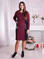Платье с кожаными карманами 47308 р 48,50,52,54