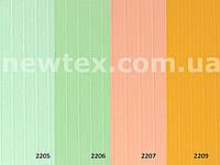 Жалюзи вертикальные 127 мм Лайн (14 цветов)