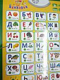 """Говорящая украинская азбука """"Букварик"""", фото 3"""