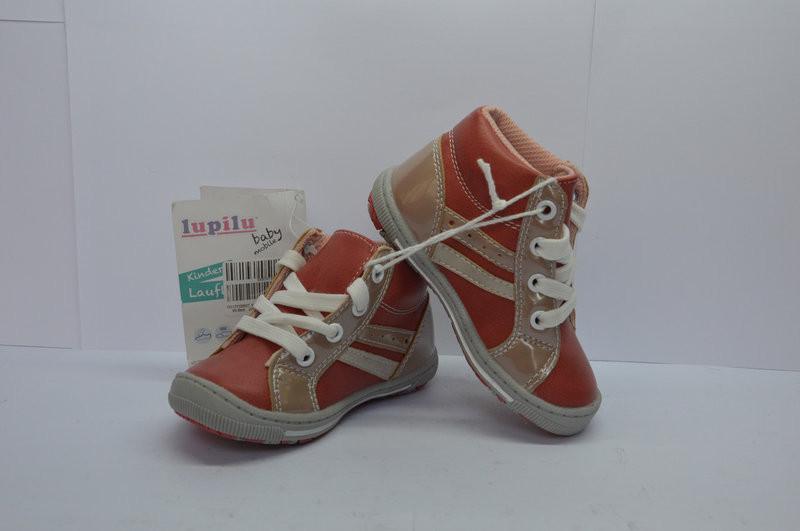 277c703c2c2f Детская одежда и обувь сток оптом - Смайл . Огромный выбор качественной  одежды от известных в Европе брендов. Только у нас такие низкие цены  благодаря ...