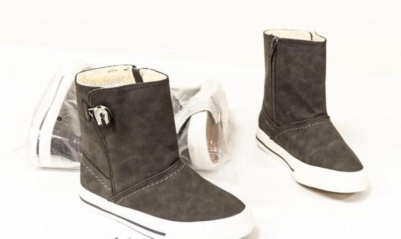 c7187c417f35 Детская одежда и обувь сток оптом - Смайл . Огромный выбор ...