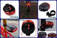 Задний фонарь для велосипеда и два лазера (красный)