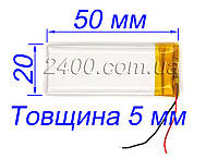 Аккумулятор 450мАч 402050 3,7в универсальный для MP3 плеера, видеорегистратора 450mAh 3.7v 4*20*50 мм