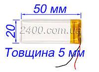 Аккумулятор для видеорегистратора 450 мАч - батарея 3,7в, сигнализации, наушников, Bluetooth (450mAh) 502050