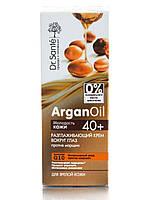 Разглаживающий крем вокруг глаз против морщин Dr. Sante Argan Oil, 40+