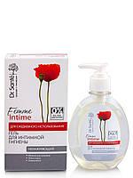 Увлажняющий гель для интимной гигиены Dr.Sante Femme Intime, 230 мл.