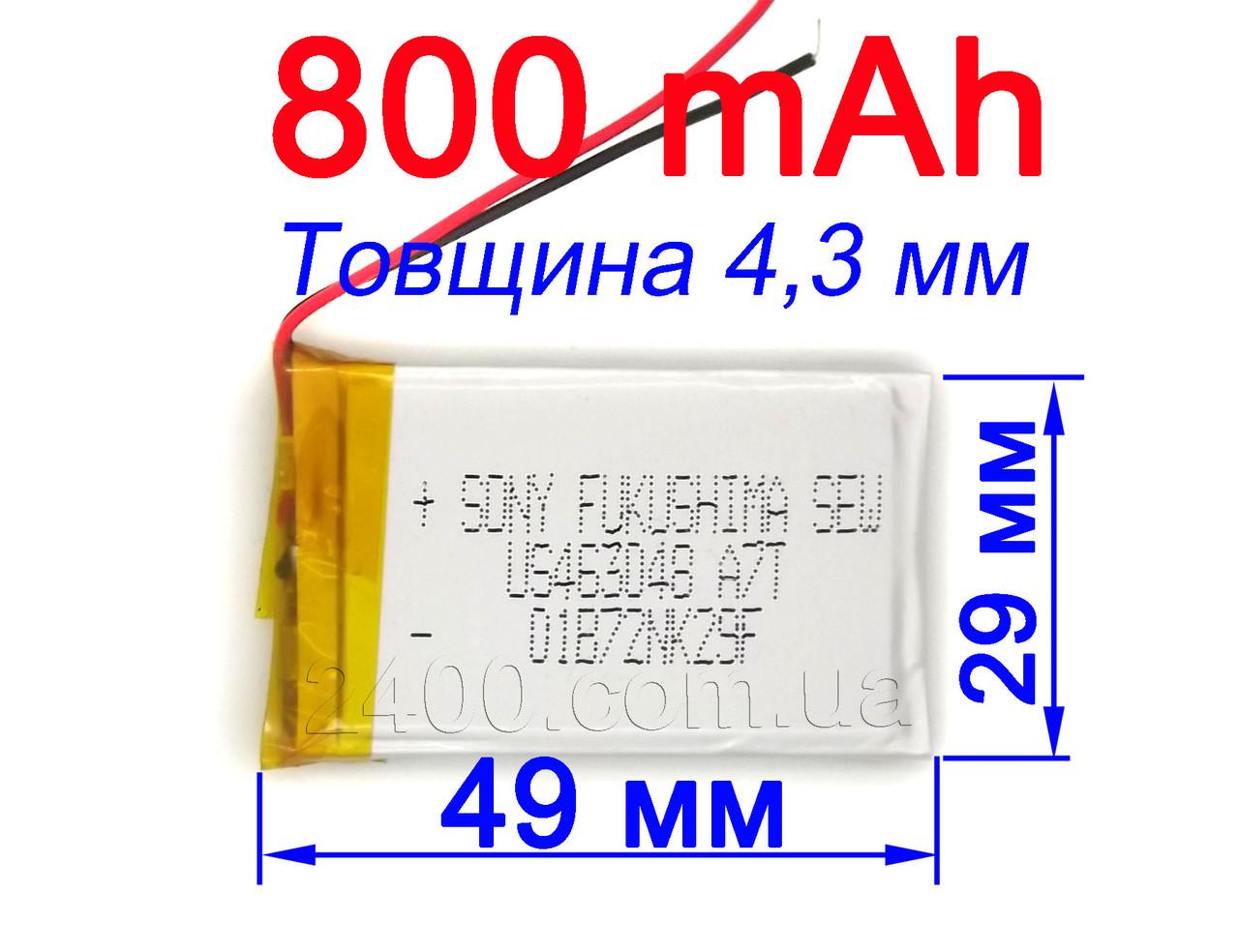 Аккумулятор 800 мАч 463048 3,7вSONYдля видеорегистратора, сигнализации, игрушек, наушников, Bluetooth (800mAh)