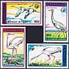 Монголия 1990 - птицы - журавли - MNH XF
