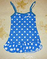 Платье сарафан в горошек на девочку 1-2 года