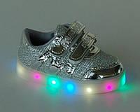Кроссовки с мигалками для стильных девочек р.21-25 Шалунишка ортопед, качество, комфорт, стиль