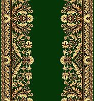 Rada Gold 028-32