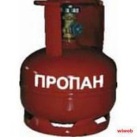 Газовый баллон 5л с вентилем ВБ-2