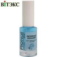 Витекс Pro Nail - Активный кальций для укрепления ногтей 9мл