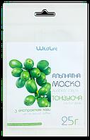 """Альгинатная маска Тонизирующая от ТМ """"WildLife"""", 25г."""
