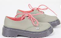 Детская обувь Benetton