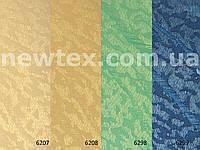 Жалюзи вертикальные 127 мм Amsterdam (8 цветов)