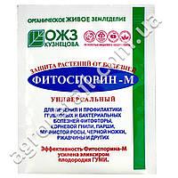 Добрыня Фитоспорин-М порошок 10 г