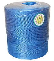 Шпагат сінов'язальний 2000 текс преміум якості, 2500 метрів, синій