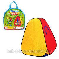 Палатка M 0053 пирамида в сумке