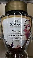 Растворимый кофе Goldbach Prestige  200 гр