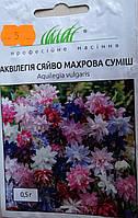 Семена цветов сорт аквилегия сияние махровая сумиш 0,5гр