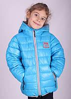 Яркая деми курточка для девочки на холофайбере 116,122,128