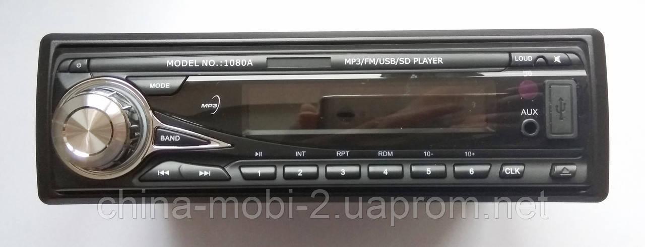 Автомагнитола Pioneer 1080A MP3 SD USB AUX FM со съемной панелью