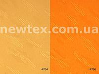 Жалюзи вертикальные 127 мм Madeira