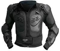 USD Pro Защита Full Body Armor