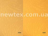 Жалюзи вертикальные 127 мм Tropic