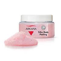 Silky Body Peeling - Шелковый пилинг-гель для тела, 350 мл