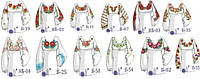 Заготовки на одежду