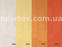 Жалюзи вертикальные 127 мм Rembrant
