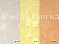 Жалюзи вертикальные 127 мм Vitraghe