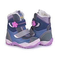 Memo Aspen 1JB - Зимние ортопедические ботинки для детей (фиолетовые)