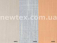 Жалюзи вертикальные 127 мм Shantung
