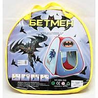 """Игровая палатка """"Домик Бетмена"""" 889-35В"""