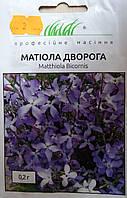 Семена цветов Маттиола двурогая 0,5 гр. Профессиональные семена 123652