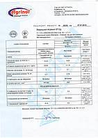 Эмульсол ЭТ-2у (канистра 20л)