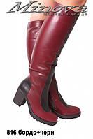 Высокие кожаные женские сапоги черная + бардовая кожа