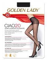 Колготки Golden Lady CIAO 20 с шортиками