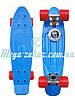 Скейтборд/скейт Penny Board Fish (Пенни борд Фиш): голубой, до 80кг