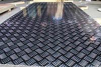 Лист нержавеющий рифленый  AISI 304  4,0 мм ВА+PVC (1,25x2,5 м)