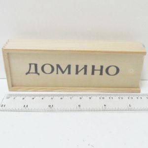 """Игра настольная """"Домино"""" (в деревянной коробке 3*5*14,8 см.), фото 2"""