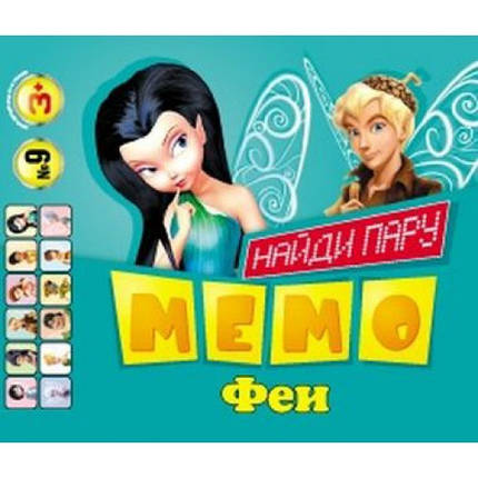 Карточки МЕМО Феи, фото 2