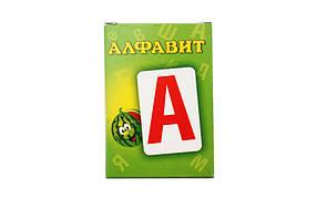 """Карточки обучающие """"Алфавит"""" (рус)"""