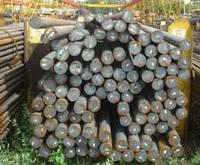 Круг 32, 36, 38, 40, 42, 45, 48, 50, 56, 60 сталь 45 конструкционная углеродистая качественная