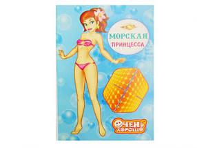 """Игра одень куклу """"Морская Принцесса"""""""