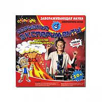 """Игра для детей """"Взрывные эксперименты"""" Завораживающая наука"""